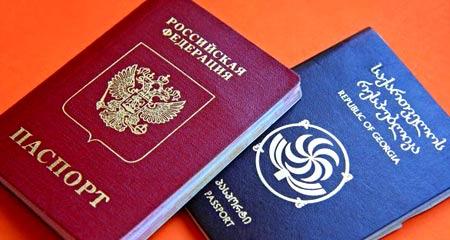 Сколько стоит виза россии для граждан грузии